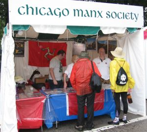 booth-2008